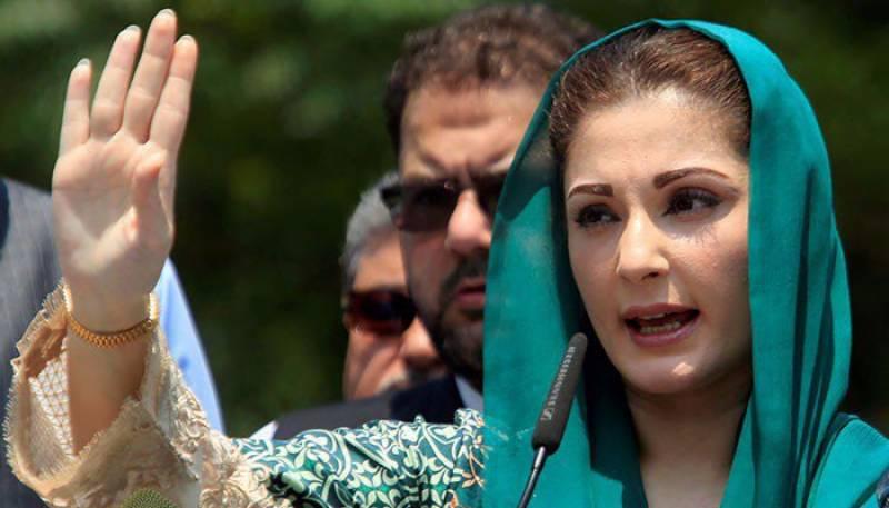 عمران خان کو کس نے بتایا کہ عدالت ہمارے خلاف فیصلہ دے گی؟ مریم نواز کا جواب