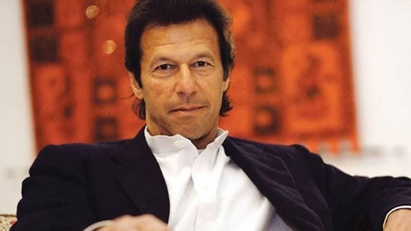 پاکستان کو ترقی کی راہ پر گامزن کرنا چاہتے ہیں: عمران خان