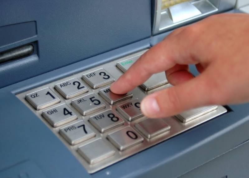 جہلم:جعلی کریڈٹ کارڈ سے ای ٹی ایم پر فراڈ کرنیوالے دو ملزمان رنگے ہاتھوں گرفتار