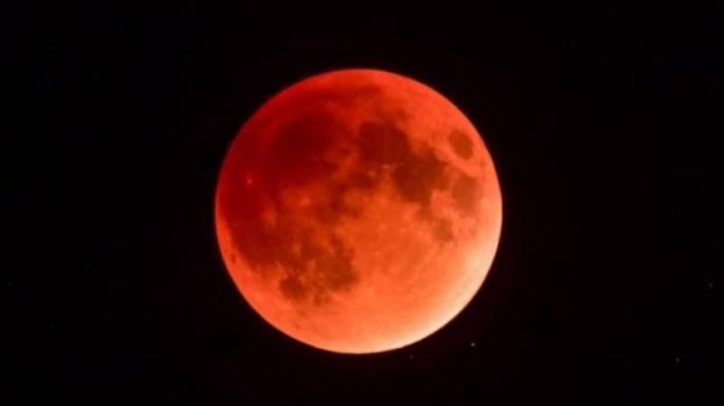 سال کا پہلا مکمل چاند گرہن کل پورے پاکستان میں دیکھا جا سکے گا
