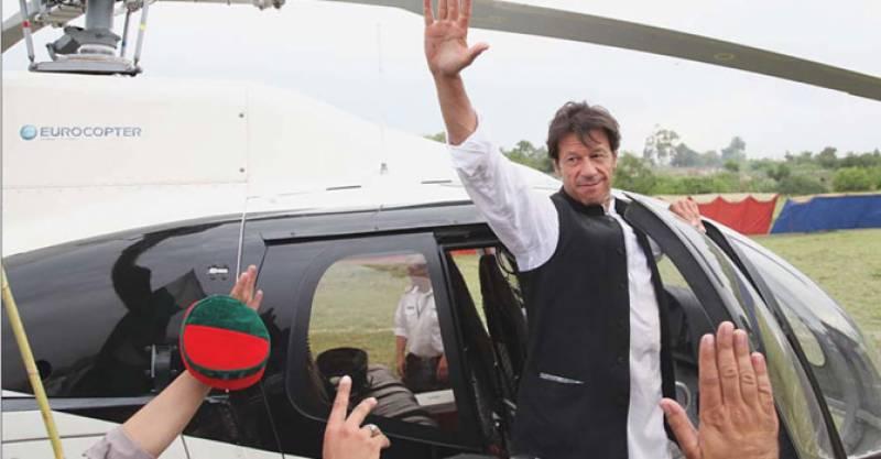 نیب نے عمران خان کی طرف سے 'کے پی کے' حکومت کے دو سرکاری ہیلی کاپٹرز استعمال کر نے کا نوٹس لے لیا