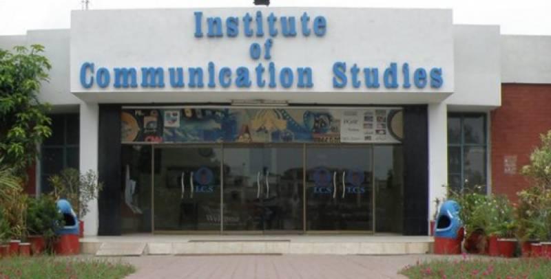 پنجاب یونیورسٹی کے سینکڑوں کنٹریکٹ ٗ ایڈہاک ملازمین کو مستقل کرنے کا فیصلہ