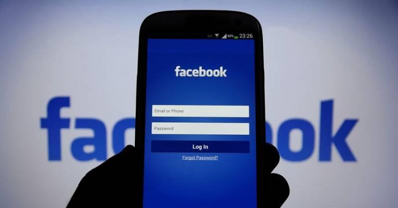 فیس بک کی سالانہ خالص آمد ن 16 ارب ڈالر