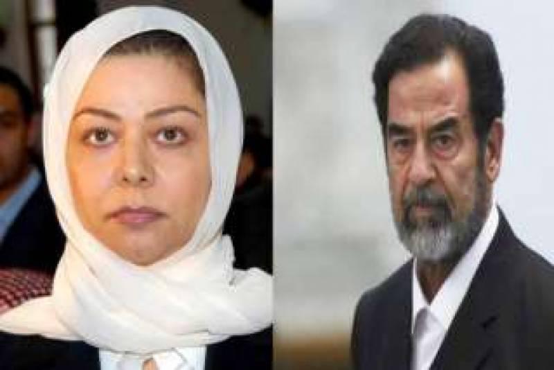 سابق عراقی صدر صدام حسین کی بیٹی کا نام اشتہاری افراد کی فہرست میں شامل
