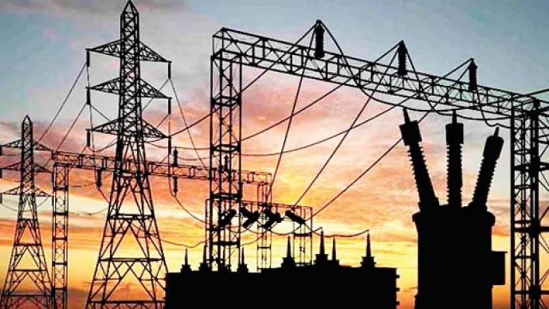 حکومت کا عوام کو مہنگی بجلی فراہم کرنے کا انکشاف