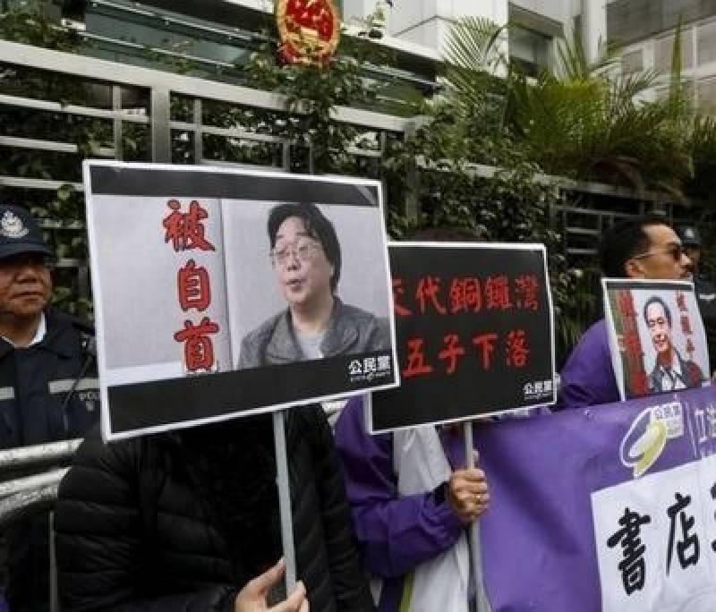 چینی باشندے کی ہلاکت کا مقدمہ درج ، پولیس نے سی سی ٹی وی فوٹیج حاصل کرلی