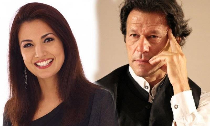 پی ٹی آئی نے ریحام خان کے الزامات پر خاموشی کا فیصلہ کر لیا