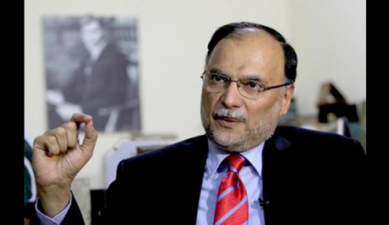 پاکستان میں سکیورٹی صورتحال بہتر ہونے سے سرمایہ کاری میں اضافہ ہو گا : احسن اقبال