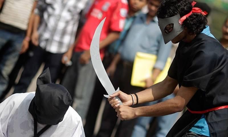 سعودی عرب میں منشیات کے نائیجیرین اسمگلر کا سرقلم