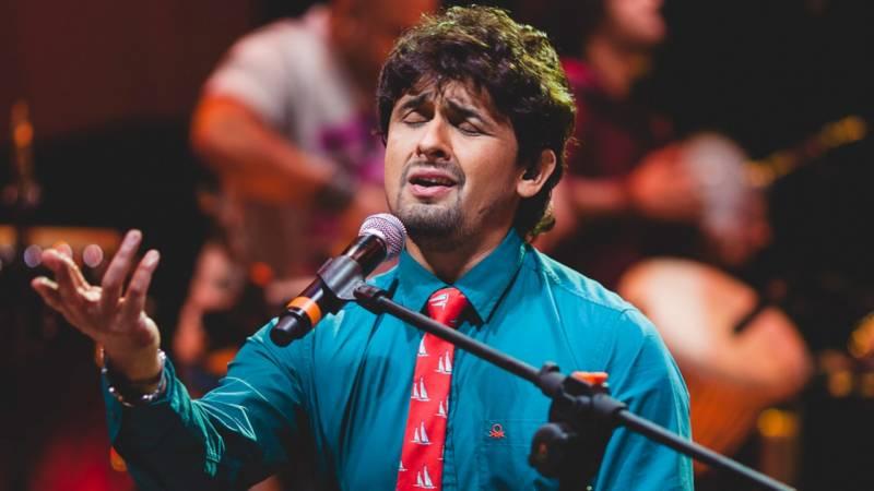 بھارتی گلوکار سونو نگم کی جان کو خطرہ