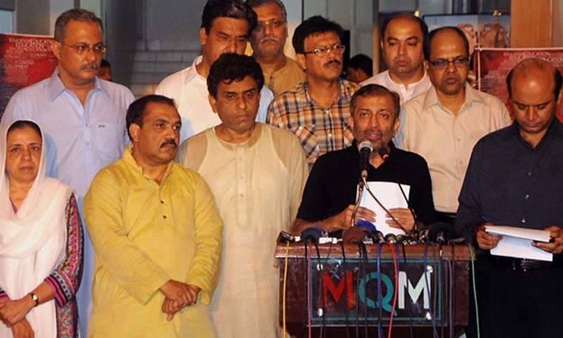 انور رٹول تو سنا تھا یہ سر پھٹول پہلی بار سنا ہے : ایم کیو ایم پاکستان کی پریس کانفرنس