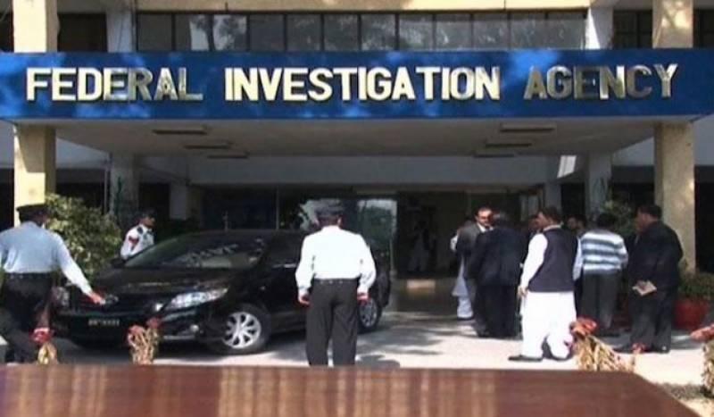 دبئی میں پاکستانیوں کی جائیدادیں،ایف آئی اے نے وزارت خارجہ سے رابطہ کرلیا