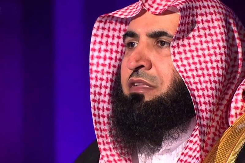 'ویلنٹائن ڈے' سماجی تہوار ہے، منانے میں کوئی شرعی امر مانع نہیں، سعودی عالم دین