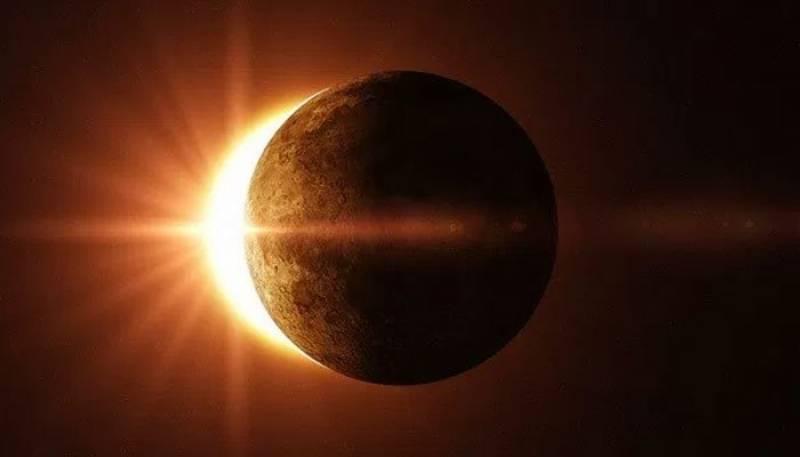 رواں سال کا پہلا سورج گرہن آج دیکھا جا سکے گا
