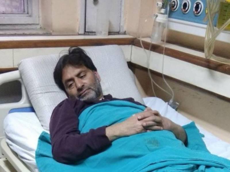 کشمیری رہنما یاسین ملک کو تشویشناک حالت میں ہسپتال داخل کردیا گیا