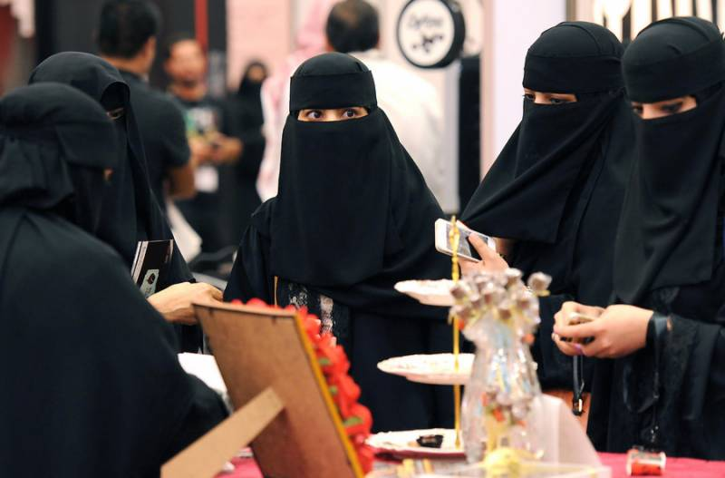سعودی عرب میں 18فیصد چھوٹے اداروں کی مالک خواتین