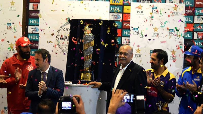 پاکستان سپر لیگ سیزن تھری کی ٹرافی کی رونمائی تقریب آج ہو گی