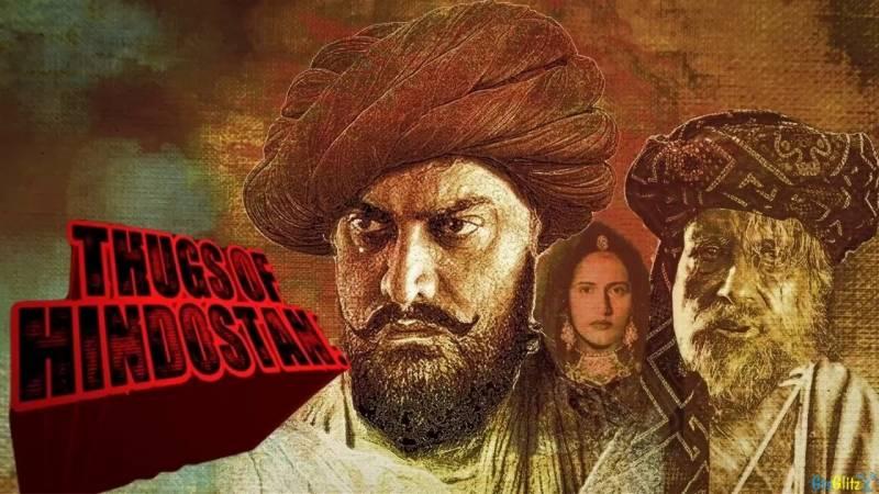 عامر خان کا 'ٹھگز آف ہندوستان ' کی ریلیز کی تاریخ آگے بڑھانے سے انکار
