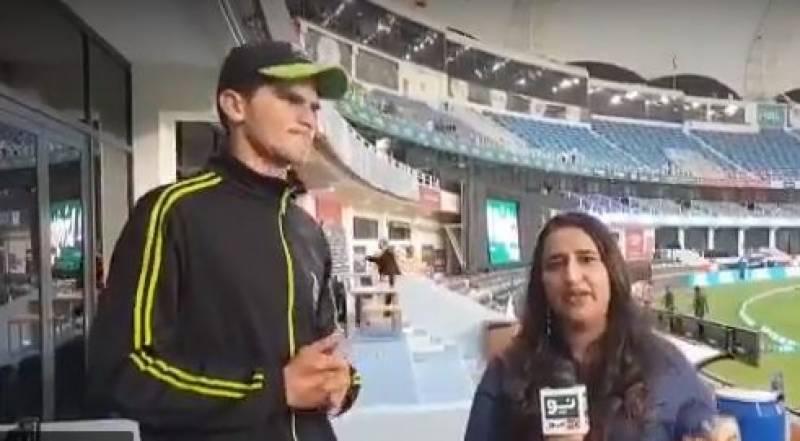 """""""ہم بیٹنگ کی وجہ سے میچ ہارے"""":لاہور قلندرز کے باﺅلر شاہین آفریدی نے شکست کی وجہ بتادی"""
