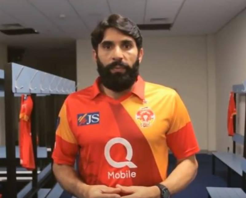 اسلام آباد یونائیٹڈ کے کپتان مصباح الحق انجری کا شکار،پی ایس ایل کے دومیچوں سے باہر