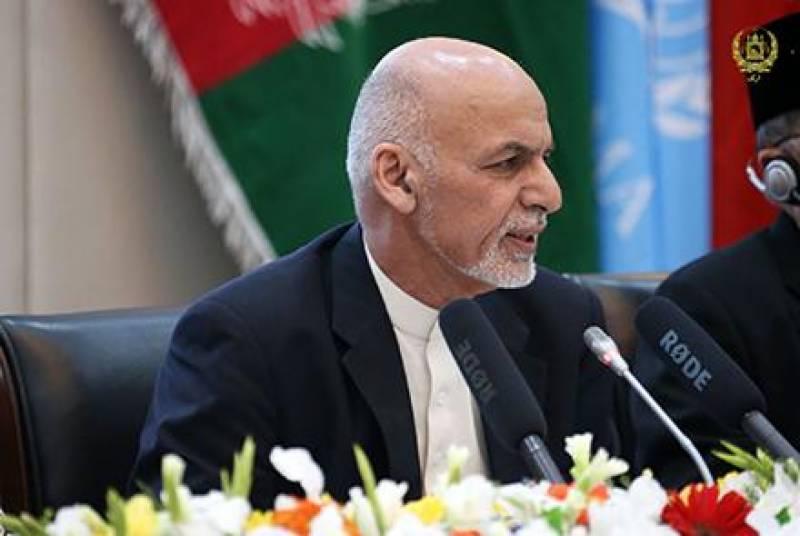 کابل کانفرنس