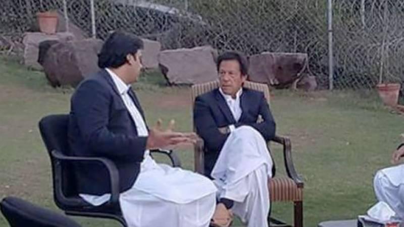 عمران خان نے نیب کو خواجہ آصف کیخلاف ثبوت فراہم کرنیکی پیشکش کر دی