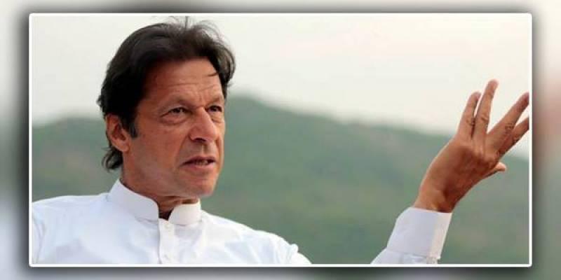 کارکنوں کو بھولنے والے نہیں ، پارٹی کی رکنیت سازی میں تیزی لائیں گے:عمران خان
