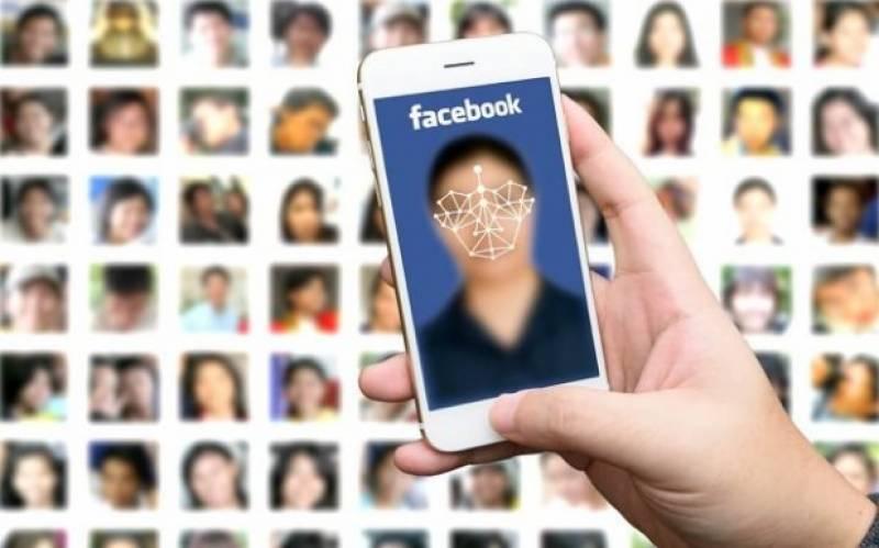 """پاکستان میں فیس بک کا """"چہرے کی شناخت """" کرنیوالا فیچر متعارف"""