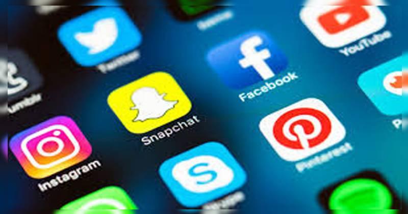 سوشل میڈیا پر کسی بھی فرد کو بدنام کرنے کی سزامقرر ہے ، پبلک پراسیکیوشن