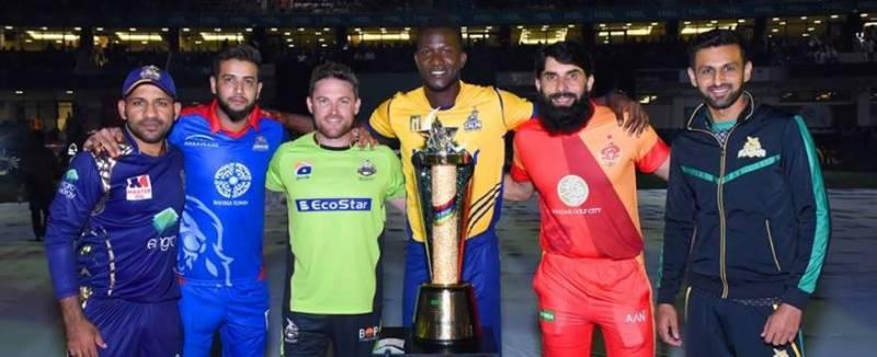 پاکستان سپر لیگ کے فائنل میچ کے لیے کراچی والوں کو خوشخبری