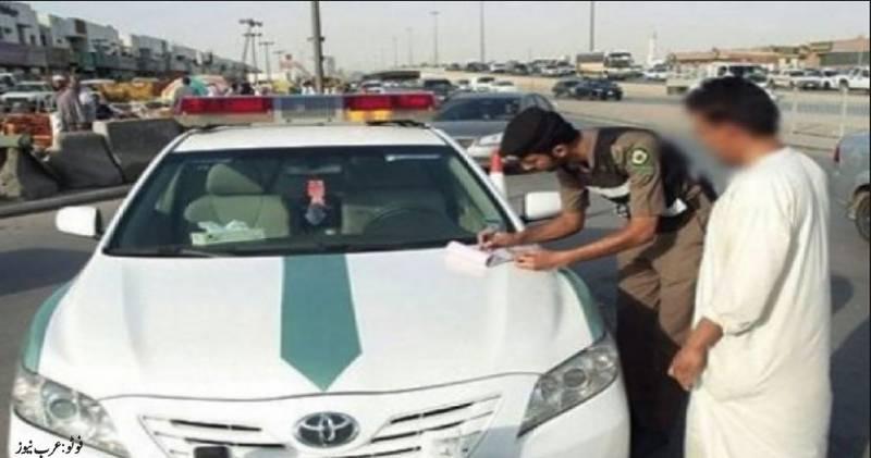 سعودی عرب میں پہلی سیٹ پر دس سال سے کم عمر بچوں کو بٹھانا جرم ہے ، ٹریفک حکام