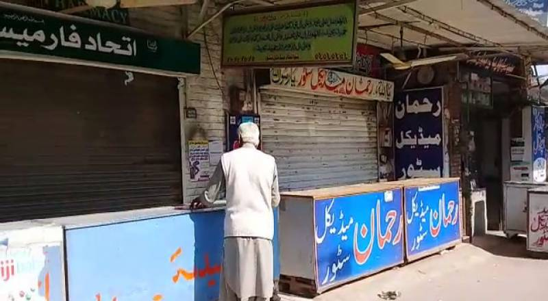 ڈرگ ایکٹ کیخلاف پنجاب بھر میں میڈیکل اسٹور مالکان کی ہڑتال