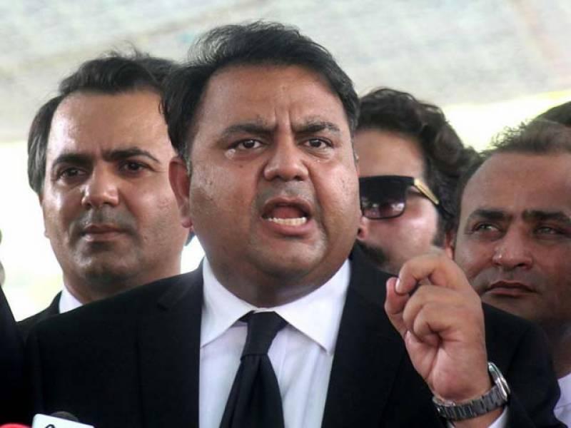 تحریک انصاف کا بکنے والے ارکان اسمبلی کو آئندہ پارٹی ٹکٹ نہ دینے کا فیصلہ