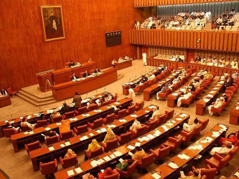 ن لیگ سمیت سیاسی جماعتوں کا چیئرمین سینیٹ کیلئے رضا ربانی کے نام پر اتفاق