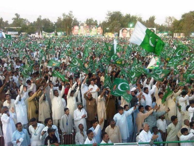 مسلم لیگ ن آج بہاولپور میں پاور شو کرے گی