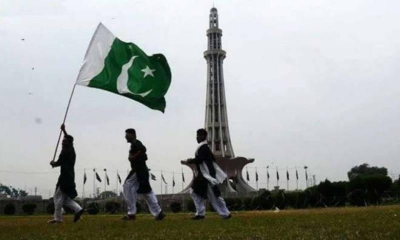 وفاقی حکومت نے 23 مارچ کی چھٹی کا نوٹیفکیشن جاری کر دیا