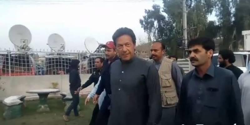 مریم نواز ہی مے فیئرفلیٹس کی مالک ہیں ، عمران خان
