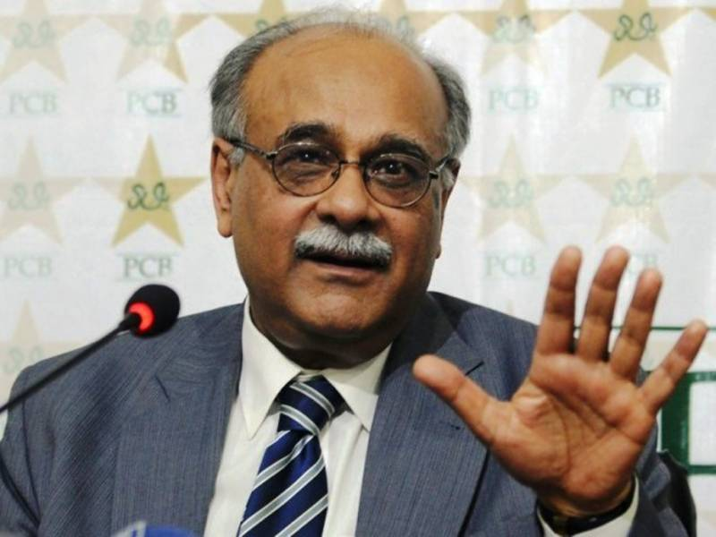 مفت ٹکٹ حاصل کرنے کی خواہش رکھنے والے افراد کیلئے نجم سیٹھی نے بڑا اعلان کر دیا