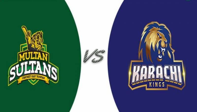 پاکستان سپر لیگ میں آج دو میچز کھیلے جائیں گے