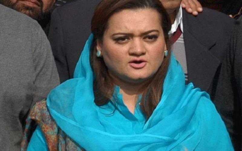 اب جھوٹے وعدوں، نعروں پر پاکستان میں حکومتیں نہیں بنتیں: مریم اورنگزیب