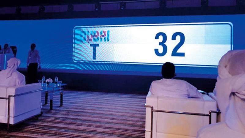 دبئی: گاڑیوں کی منفرد نمبر پلیٹس 57 کروڑ روپے سے زائد میں فروخت