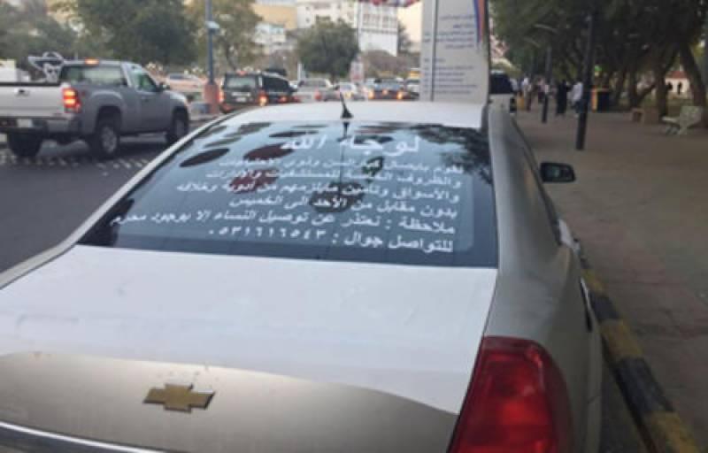 سعودی شہری نے خدمت خلق کی ایسی شاندار مثال قائم کر دی کہ جان کر آپ داد دیئے بغیر نہ رہ سکیں گے