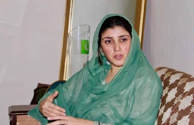 سپریم کورٹ نے عائشہ گلالئی کی نااہلی سے متعلق درخواست مسترد کر دی