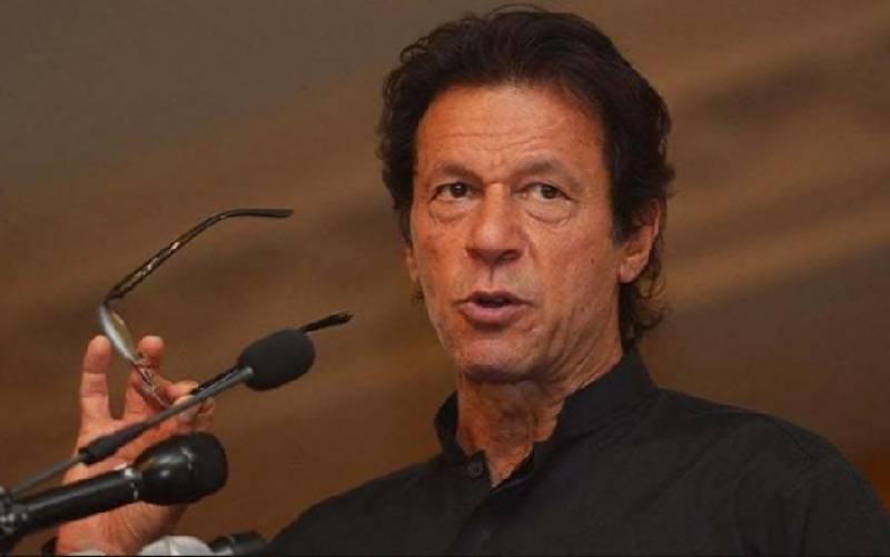 چوری کرکے پیسا باہر بھیجا جاتا ہے اور قیمت عوام کو ادا کرنی پڑتی ہے: عمران خان