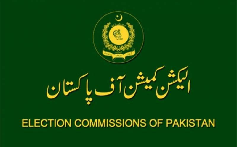اراکین قومی اسمبلی، نئی آئینی حلقہ بندیوں پر الیکشن کمیشن کی کارکردگی سے ناخوش