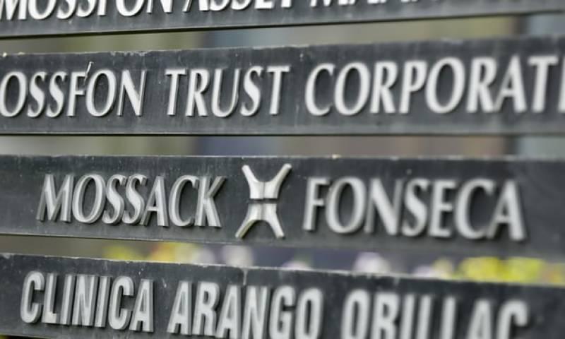 شہ سرخیوں میں آنے والی موساک فونسیکا کو رواں ماہ بند کرنے کا اعلان