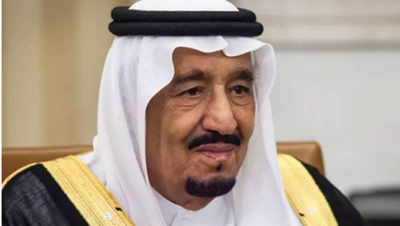 شاہ سلمان بن عبدالعزیز کی بیٹی کے وارنٹ گرفتاری جاری
