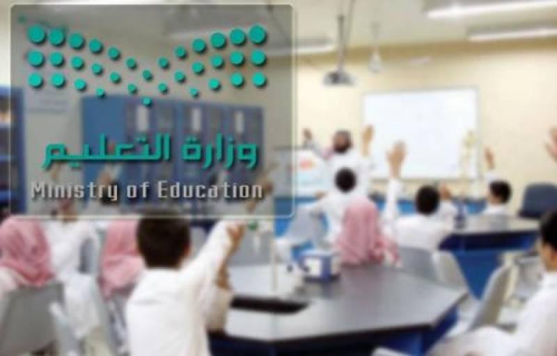 خواتین ٹیچروں او ر طالبات کو لازمی ڈرائیونگ سیکھنے کا نہیں کہا ، وزارت تعلیم