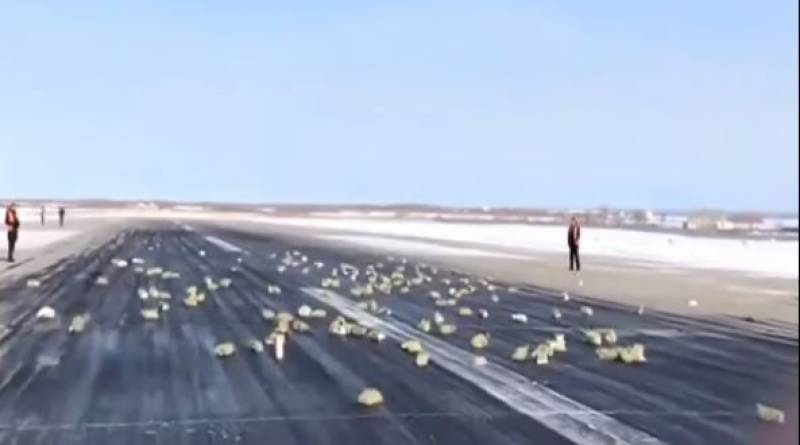 روس میں آسمان سے سونا برس پڑا