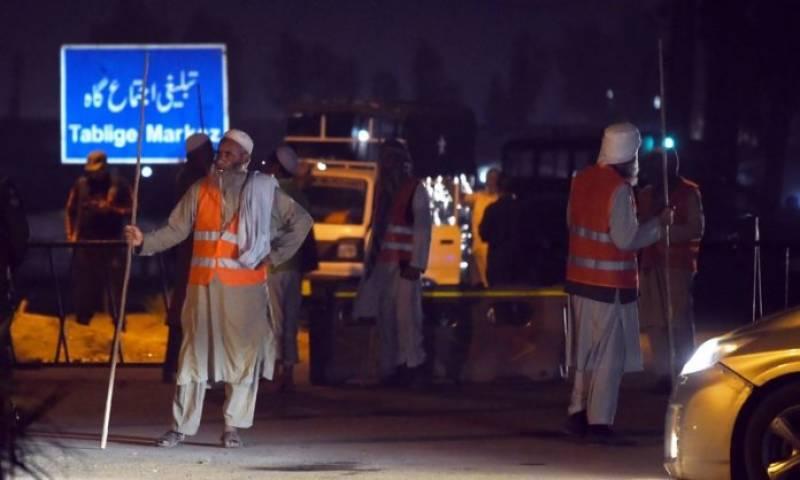رائیونڈ دھماکہ:پنجاب حکومت نے تحقیقات کیلئے جے آئی ٹی تشکیل دیدی